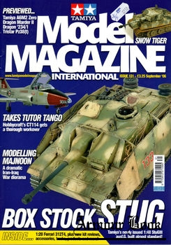 Tamiya Model Magazine International 2006-09 (131)