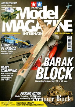 Tamiya Model Magazine International 2006-08 (130)