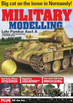 Military Modelling Vol.46 No.09 (2016)