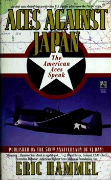 Aces Against Japan [Pocket Books]