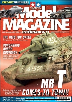 Tamiya Model Magazine International 2016-09 (251)