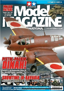 Tamiya Model Magazine International 2016-04 (245)