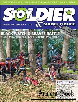 Toy Soldier & Model Figure 2016-08/09 (219)