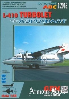 "Let L-410 ""Turbolet"" Аэрофлот СССР [GPM 460]"