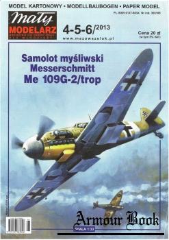 Messerschmitt Me 109G-2/trop [Maly Modelarz 2013-04-05-06]