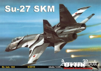 Su-27 SKM [Orlik 104]