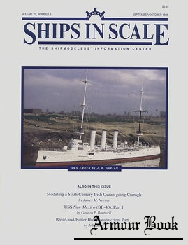 Ships in Scale 1996-09/10 (Vol.VII No.5)