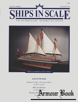 Ships in Scale 1996-07/08 (Vol.VII No.4)