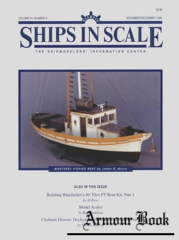 Ships in Scale 1996-11/12 (Vol.VII No.6)