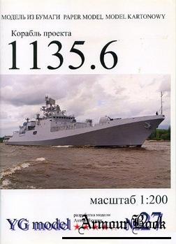 Корабль проекта 1135.6 [YG model 27]