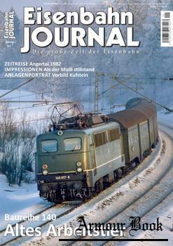 Eisenbahn Journal 2017-01
