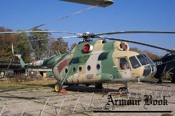 Mil Mi-8 Hippo [Walk Around]