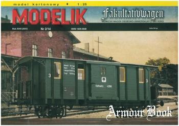 Fakultativwagen [Modelik 2014-02]