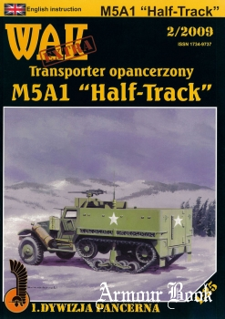 M5A1 Half-Track [WAK 2009-02extra]