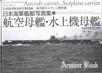 Aircraft Carrier And Seaplane Carrier (Japanese Naval Warship Photo Album)