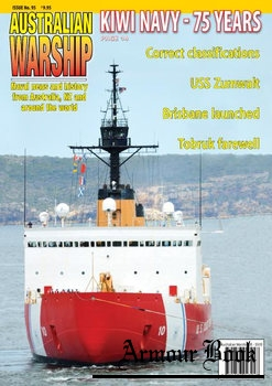 Australian Warship 2017-01 (95)