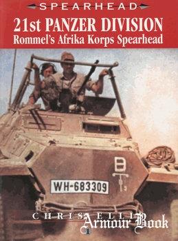 21st Panzer Division: Rommel's Afrika Korps [Spearhead №01]