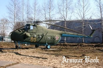Mi-4 Hound [Walk Around]