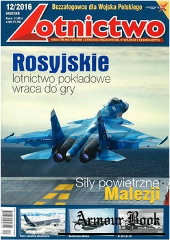Lotnictwo 2016-12 (187)