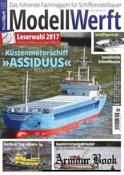 ModellWerft 2017-03