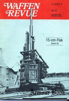 Waffen Revue №57 (1985 II.Quartal)