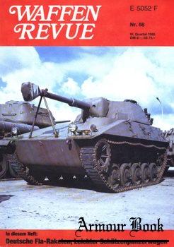 Waffen Revue №58 (1985 III.Quartal)