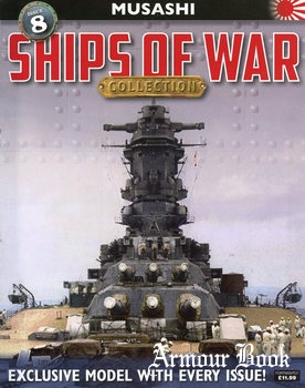 IJN Musashi [Ships of War Collection №08]