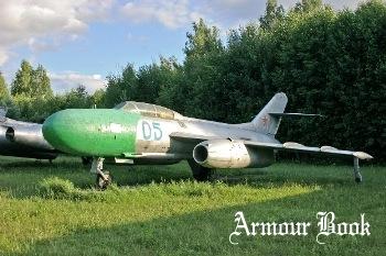 Yak-25 Flashlight [Walk Around]