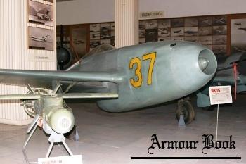 Yak-15 Feather [Walk Around]