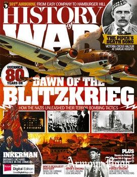 History of War №38 (2017)