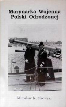 Marynarka Wojenna Polski Odrodzonej, 1918-1939 Tom 2 [Futura Graphic]