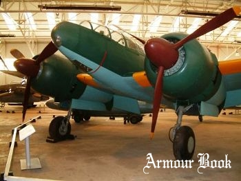 Mitsubishi Ki-46III [Walk Around]