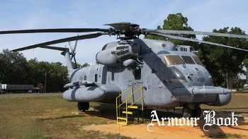 MH-53M Sea Dragon [Walk Around]