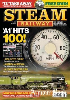 Steam Railway №466 2017