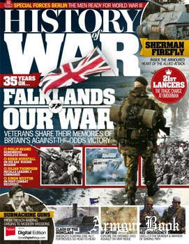History of War №41 (2017)