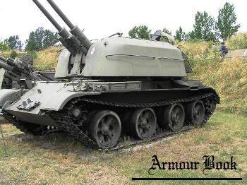 ZSU-57-2 [Walk Around]