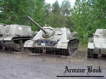 SU-85 [Walk Around]