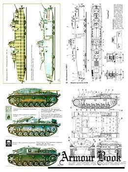 """Подборка статей по БТТ из """"Моделист-конструктор"""" за 1998г."""