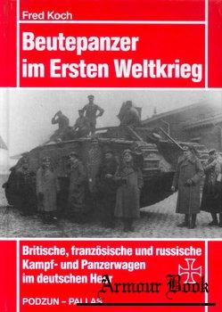Beutepanzer im Ersten Weltkrieg [Podzun-Pallas-Verlag]