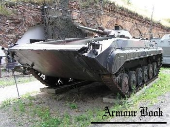 BMP-1 [Walk Around]