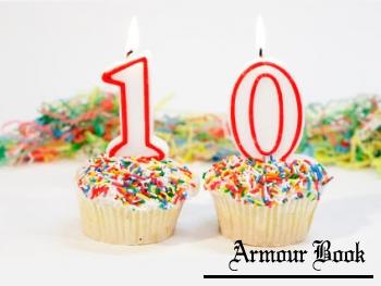 С днем рождения АрморБук! Нам 10 лет!
