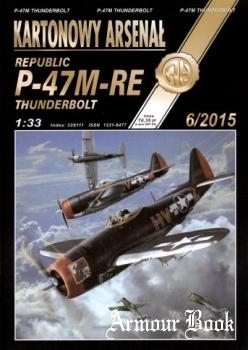 P-47M Thunderbolt [Halinski Kartonowy Arsenal 2016-05]