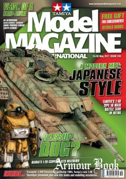 Tamiya Model Magazine International 2017-05 (259)