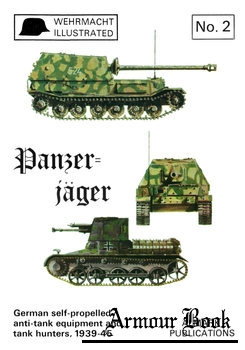 Panzer-jager [Wehrmacht Illustrated №2]