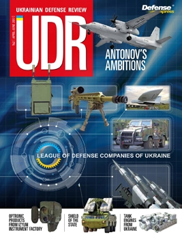 Ukrainian Defense Review 2017-04/06 (№2)