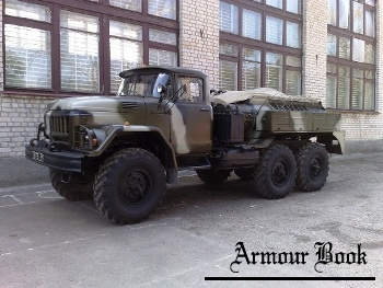 ARS-14 on a ZiL-131 chassis [Walk Around]