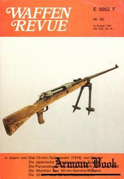 Waffen Revue №82 (1991 III.Quartal)