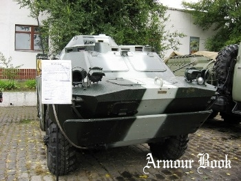 BRDM-2RKhB [Walk Around]