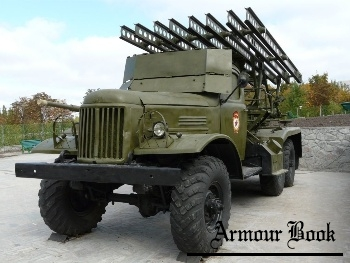BM-13 on a ZiL-157 chassis [Walk Around]