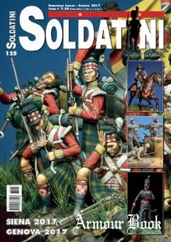 Soldatini 2017-07/08 (125)